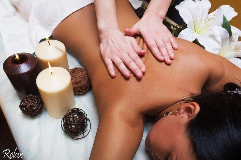 Schlampe Mopse Latex Massage